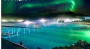 Pemanfaatan Langsung Panas Bumi di Islandia