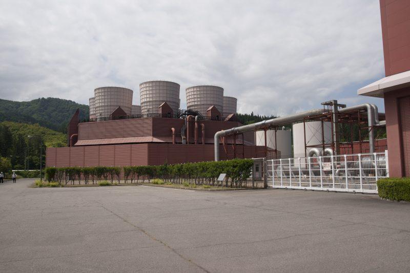 Yanaizu-Nishiyama Geothermal Power Plant, Japan